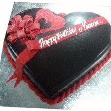 Chocolate Heart DE03 Cream_Fondant