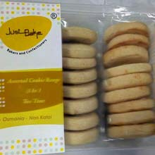 Assorted 3-in-1 Cookie Range Tea Time 300gm